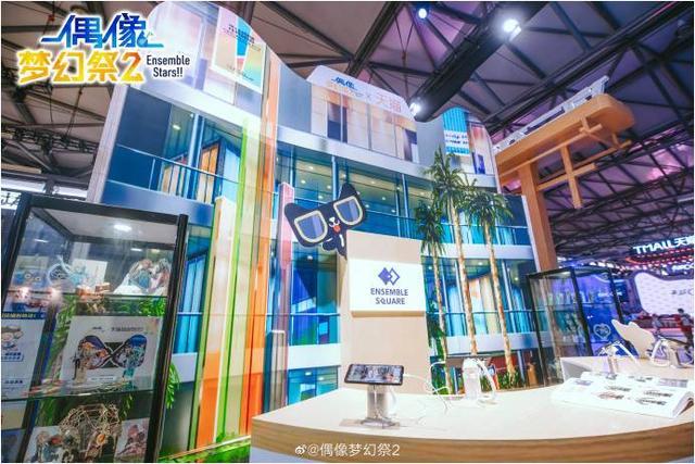 CJ20:《偶像梦幻祭2》CJ之旅汪东城蔡明现身 夏日精彩不断