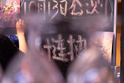 """快节奏消除卡牌《巨像骑士团》手游即将公测 """"卡牌王者""""药水哥送福利插图(2)"""