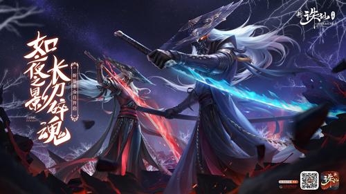 《诛仙》手游新版今日上线 完整版CG画面曝光