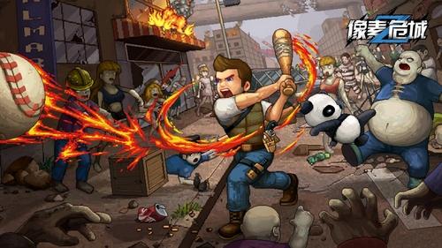 雷霆游戏官宣代理《像素危城》全平台预约开